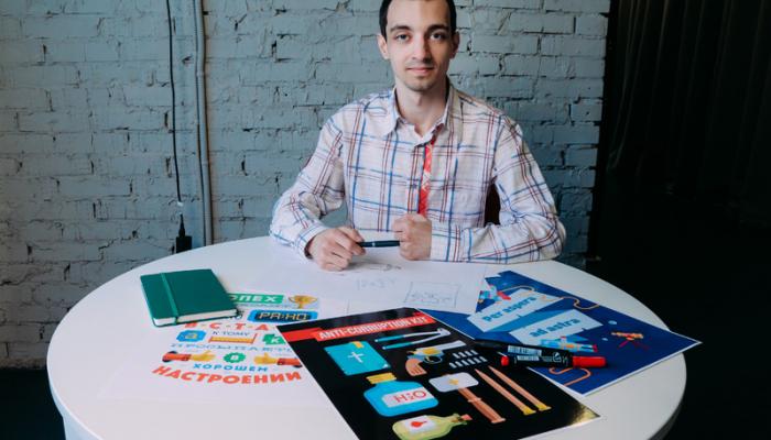 Вячеслав Шестопалов : «Создание мотивационного постера»
